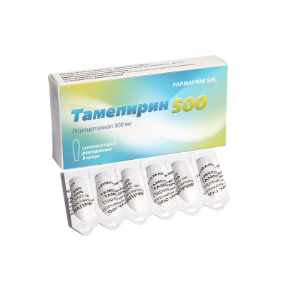 ТАМЕПИРИН 500 суппозитории