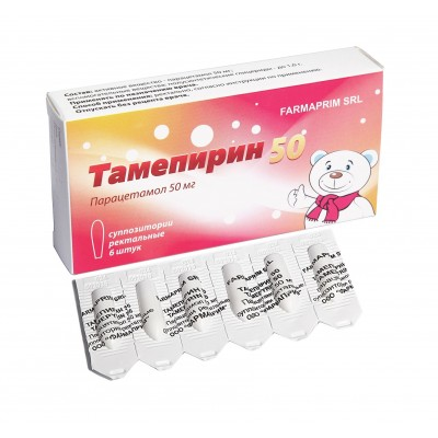 ТАМЕПИРИН 50, 100, 250 суппозитории