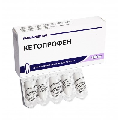 КЕТОПРОФЕН cуппозитории