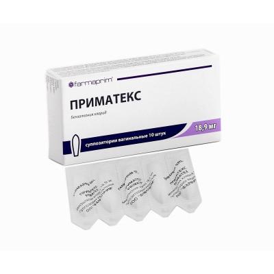 ПРИМАТЕКС вагинальные суппозитории