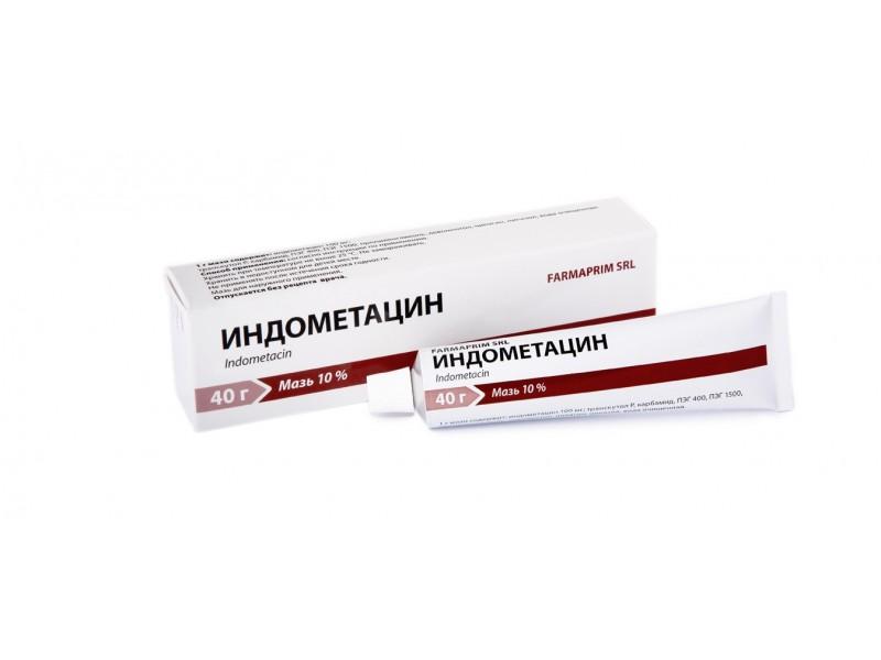 indometacin